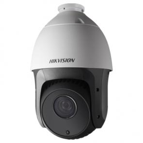 Hikvision TVI-HD PTZ Camera, 2MP, 20x Zoom, 120m IR Range